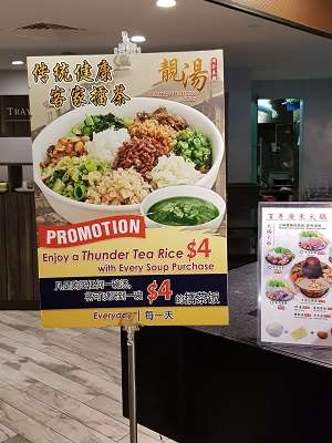 Thunder Tea Rice Promo.jpg