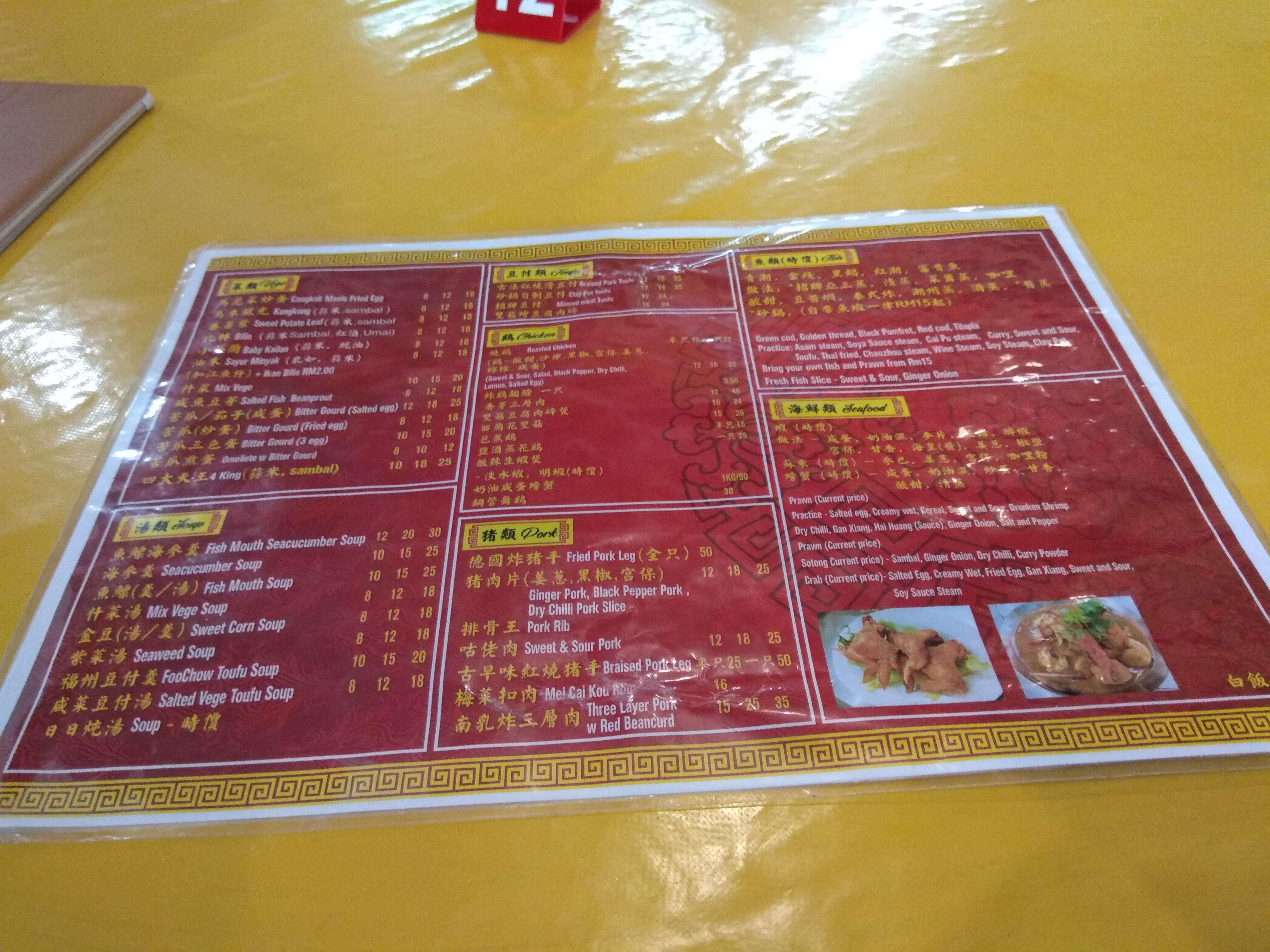 138 Cafe, Miri, Borneo, Sarawak, Malaysia